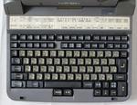 Fujitsu_FMR-50LT5_keyboard.jpg
