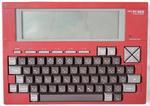 NEC_PC-8201_top.JPG